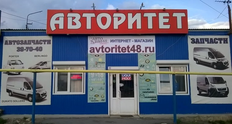 Интернет магазин запчастей для иномарок в Харькове